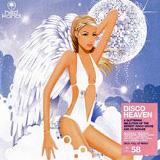 Hed Kandi Disco Heaven 04.06