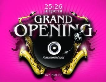 Platinum Night Grand Opening - 25 April 2008, Oxford Club, Spb