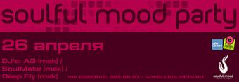 Soulful Mood Party - 26 April, Led Limon, Spb
