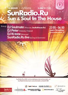 Sun & Soul In The House, клуб А2, Санкт-Петербург, 14 июня 2008